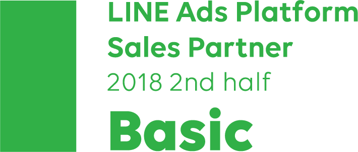 LINE Ads Platform Sales Partner Basic